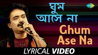 Ghum Ashe Na with lyrics | Nachiketa Chakraborty | Samoyer