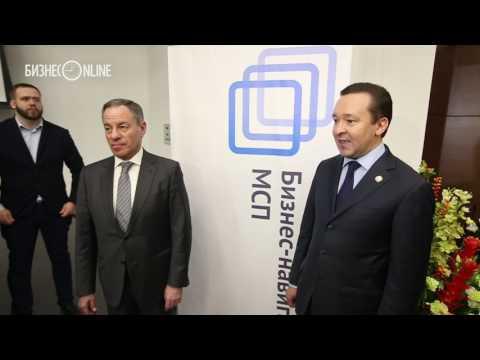 Глава корпорации МСП Александр Браверман презентовал бизнесу РТ портал «Бизнес-навигатор»