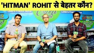Aaj Ka Agenda: क्या Rohit जिताएंगे World Cup? #CWC19