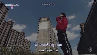 [Thaisub] EXO 'Electric Kiss' MV