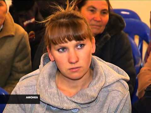 Новости курорта от 04.12.2014 г.