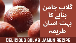 How to make Gulab Jamun | Easy Gulab Jamun Recipe