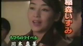 mqdefault - ドラマ『オンリー・ユー〜愛されて〜』番組宣伝④ 鈴木京香 大沢たかお