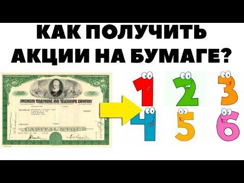 Математическая стратегия на бинарных опционах