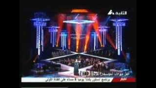 تحميل اغاني مى فاروق-شمس الاصيل MP3