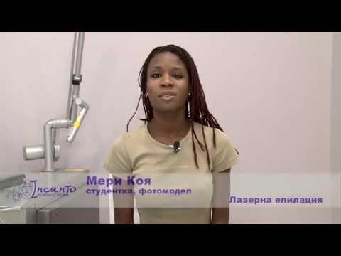 Кашу и диабет тип 2 диабет