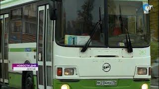 Автобус №1 в качестве эксперимента 2 раза в день будет заезжать в микрорайон «Ивушки»