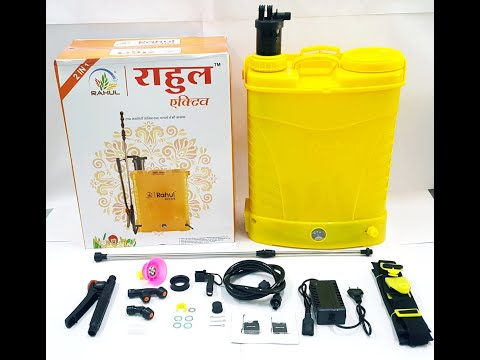 Battery Sprayer - Rahul Volt