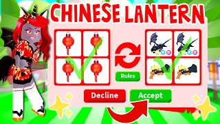 I Decided To Trade RARE CHINESE LANTERNS ONLY In Adopt Me! (Roblox)
