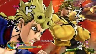 All DIO Special and Team Special moves [Jojo's Bizarre Adventure - Eyes of Heaven]