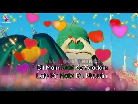 Naat status | islamic status video | naat whatsapp status