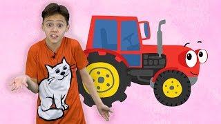 Песенки для детей - ТРАКТОР - караоке - детская песня мультфильм про машинки