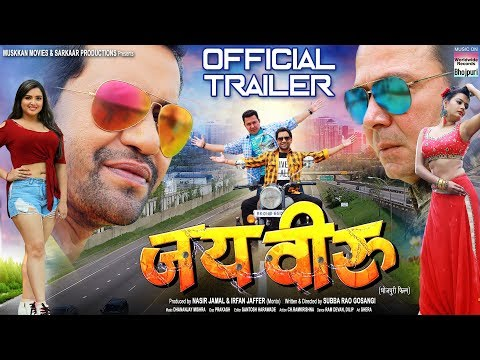 Dinesh Lal Yadav movies, filmography, biography and songs