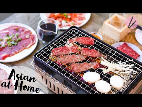 How to Yakiniku at Home Japanese Style Korean BBQ