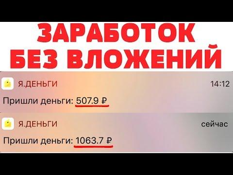 Сатоши хиро кран на русском