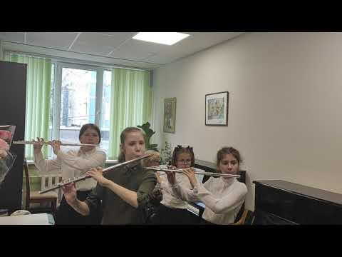 Ансамбль флейтистов ДМШ им. Ф.И. Шаляпина - Л. Афанасьев