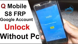 Without PC 2019 | QMobile i6 Metal 2017 FRP Remove | Google
