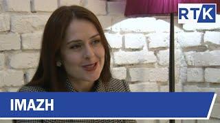 Imazh - Intervistë me Princeshën Elia Zaharia Zogu 04.12.2019
