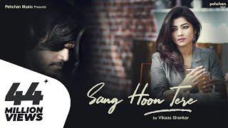 Sang Hoon Tere | Vikaas Shankar - Cover | Jannat 2 | Tujhe