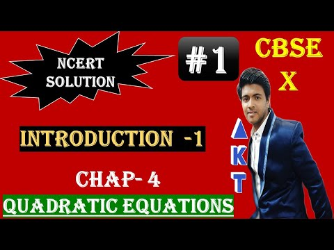 #1 | QUADRATIC EQUATIONS | CBSE(Full Course) | Class X |NCERT Textbook Solution | INTRODUCTION 1