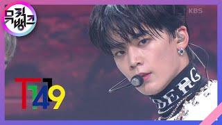 INTRO+아수라발발타(ASURABALBALTA) - T1419(티일사일구) [뮤직뱅크/Music Bank]   KBS 210115 방송