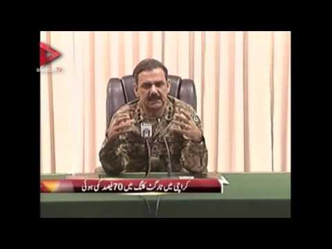 باكستان تعتقل ٩٧ من متشددي القاعدة وعسكر جنجوى