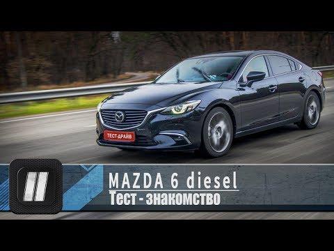 Mazda  6 Седан класса D - тест-драйв 4