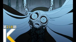 [K's Movie Review] The Secret of Kells: Who is the true pagan?