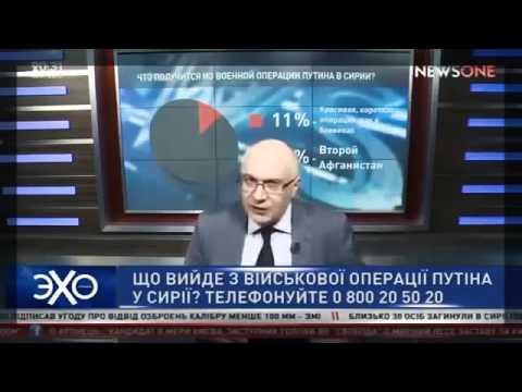 """Эхо Украина  """"Стена здесь не поможет помогут таблетки от поноса"""")))"""