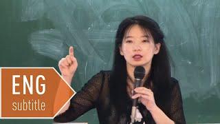 中國文學史精選片段 (History Of Chinese Literature Highlights W/ Eng Sub)
