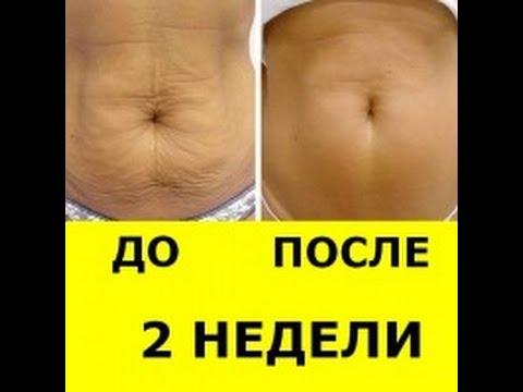 Если человек худеет он становится ниже
