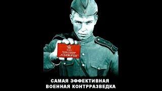ГЕНОЦИД НАРОДА СССР ! Политика России ! Оккупация СССР