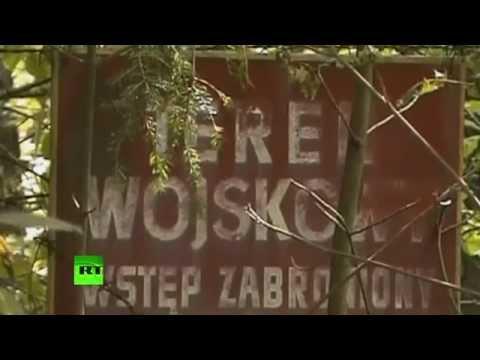 Бывший посол Великобритании: Экс-президент Польши, скорее всего, знал о пытках ЦРУ