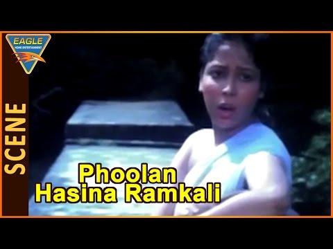 Phoolan Hasina Ramkali Movie || Lady In Trouble About Villain || Kirti Singh, Sudha