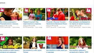Бесплатные идеи для вашего Youtube канала   Что снимать на ютубе