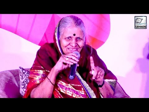 Sindhutai Sapkal At 'I Am Woman Awards 2019' WATCH VIDEO | Lehren Marathi