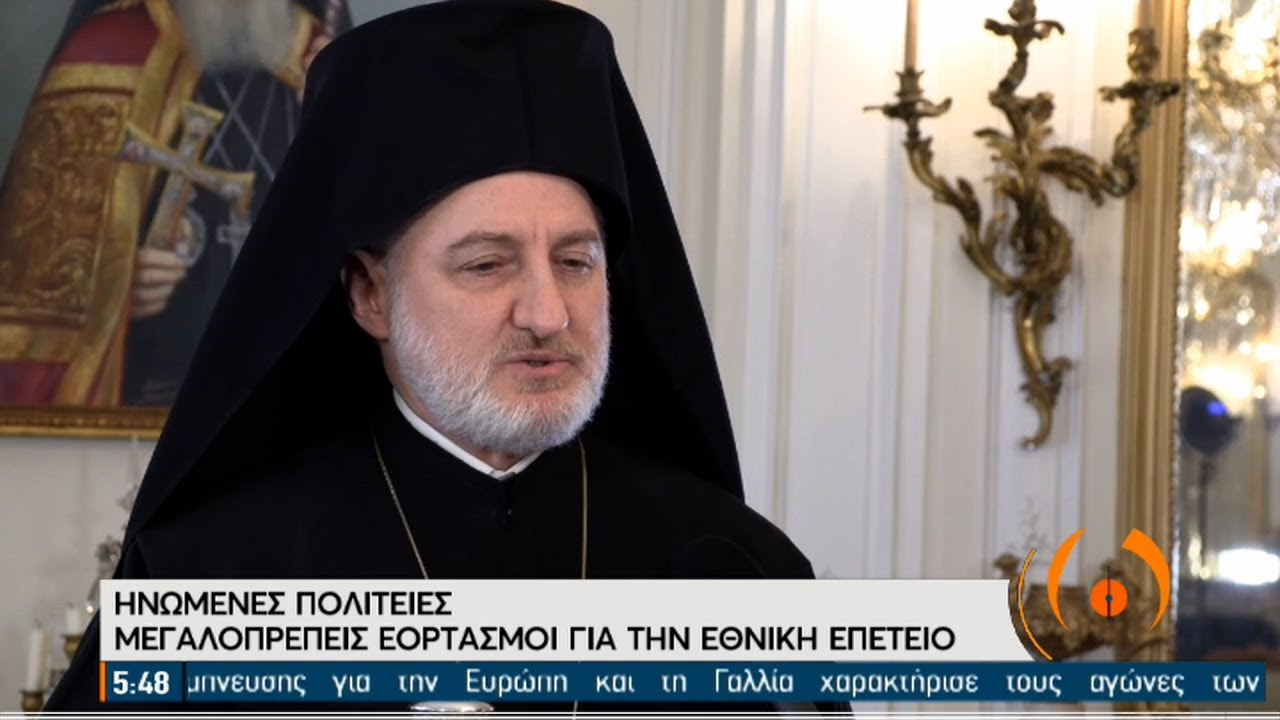 Ο Αρχιεπίσκοπος Ελπιδοφόρος στην ΕΡΤ για την επέτειο 200 χρόνων από το 1821 | 25/03/2021 | ΕΡΤ