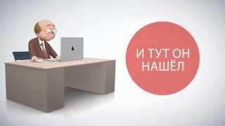 MaVideo. Продающие видео на заказ