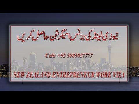 mp4 Entrepreneur New Zealand Visa, download Entrepreneur New Zealand Visa video klip Entrepreneur New Zealand Visa