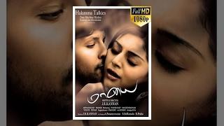 Maayai மாயை  2013 Tamil <b>Thriller Full Movie</b>  Sanjay Sanam