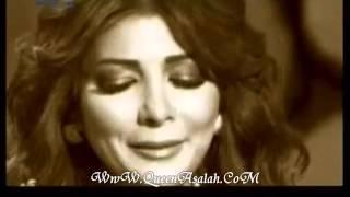 حلوة يا بلدي - اصالة - برنامج المايسترو 2009