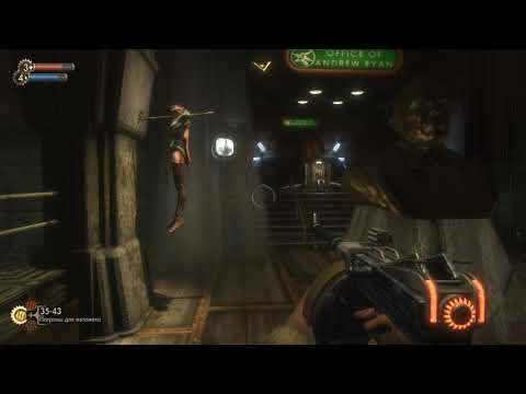 Прохождение Bioshock #7