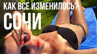 Что с пляжем и морем в Сочи 2018, что с ценами? Можно ли ехать? Черное Море, отдых, Набережная!
