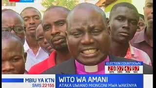 Mbiu ya Ktn tarehe 2017/09/17 full bulletin