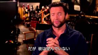 『ウルヴァリン:SAMURAI』ヒュー・ジャックマンインタビュー
