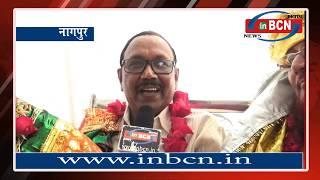 Sarkar Tajuddin Baba 96 Salana Urs Mubarak, Tajbagh, Nagpur