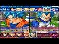 Dragon Ball Z Budokai Tenkaichi 4 altos Multiplayers 1