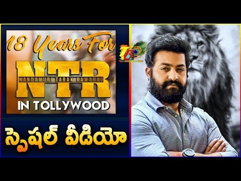 #18YrsOfTorchBearerNTR Special Video|#18YrsOfTorchBearerNTR Trending Worldwide|NTR Completes 18Years