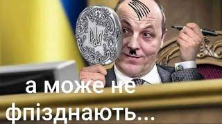 Скандалище в РАДЕ БУХОЙ ДЕПУТАТ заявил о выходе его фракции из коалиции