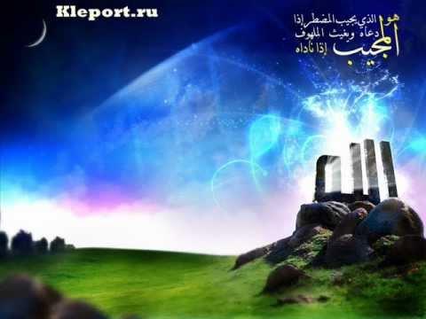 Мусульманские талисманы и молитвы на